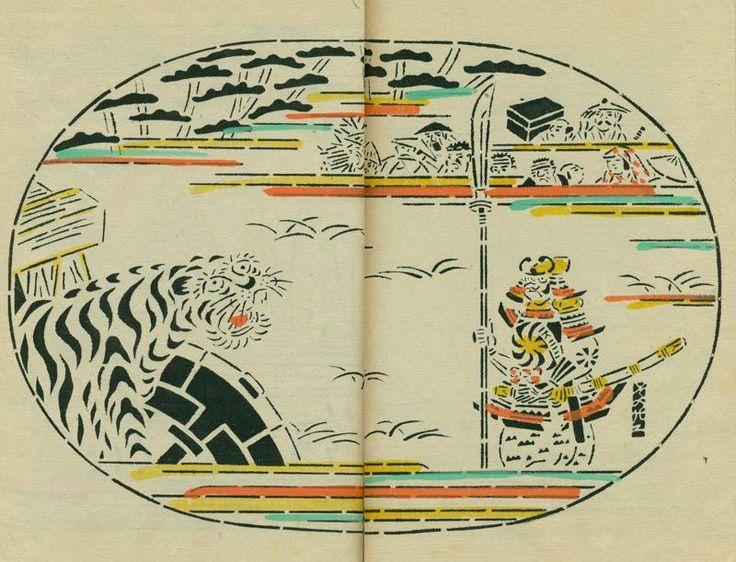 Ilustración de Serizawa Keisuke para Ehon Don Kihote(Don Quijote), de Serizawa Keisuke, Sunward Press, Kyoto, 1936.
