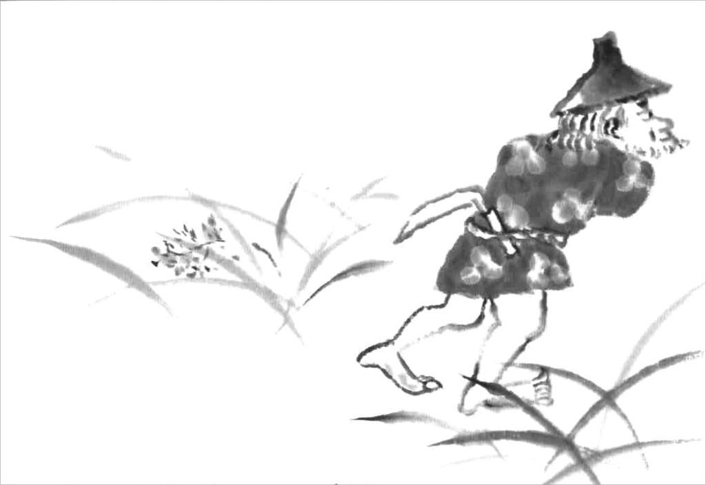 Libros e ilustraciones de Suekichi Akaba (1910-1990).