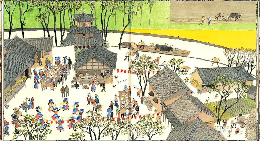 Libros e ilustraciones de Mitsumasa Anno  (Tsuwano, 1926).