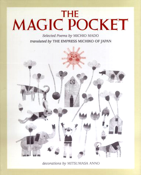 Anno's-Magic Pocket