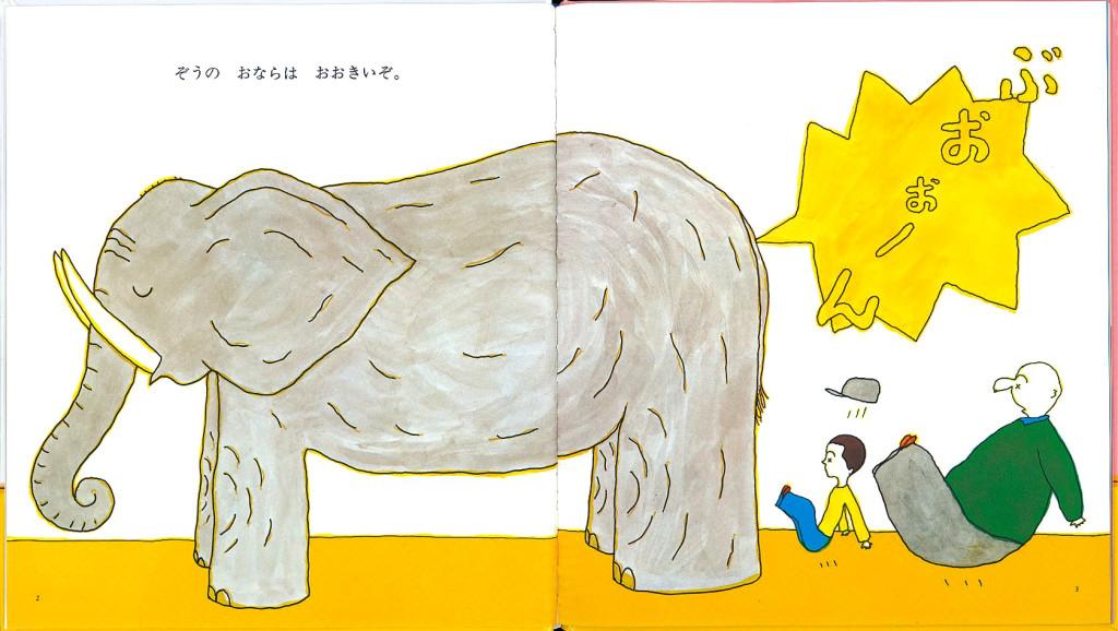 Libros e ilustraciones de Shinta Cho.