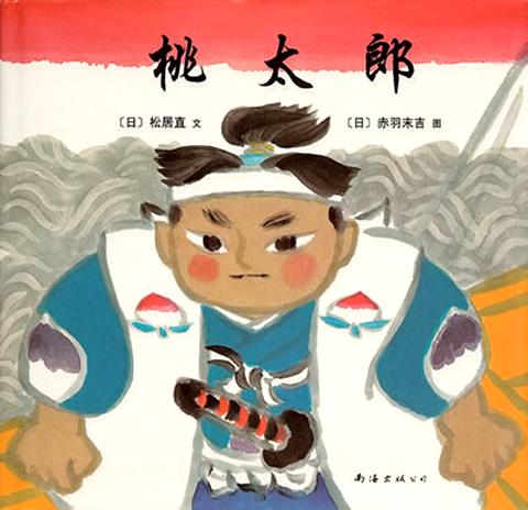Momotaro-Akaba-7