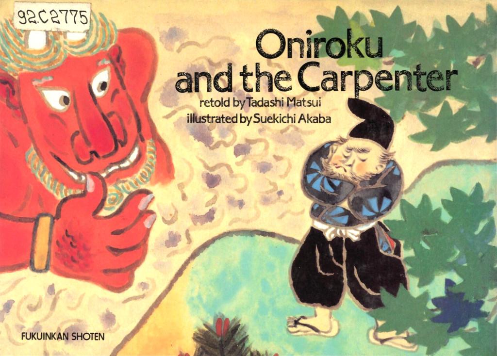Oniroku-Akaba-1