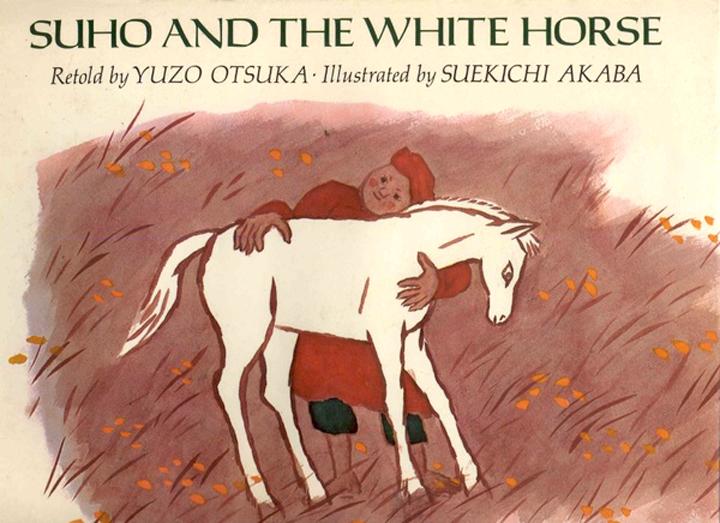 Suho White Horse