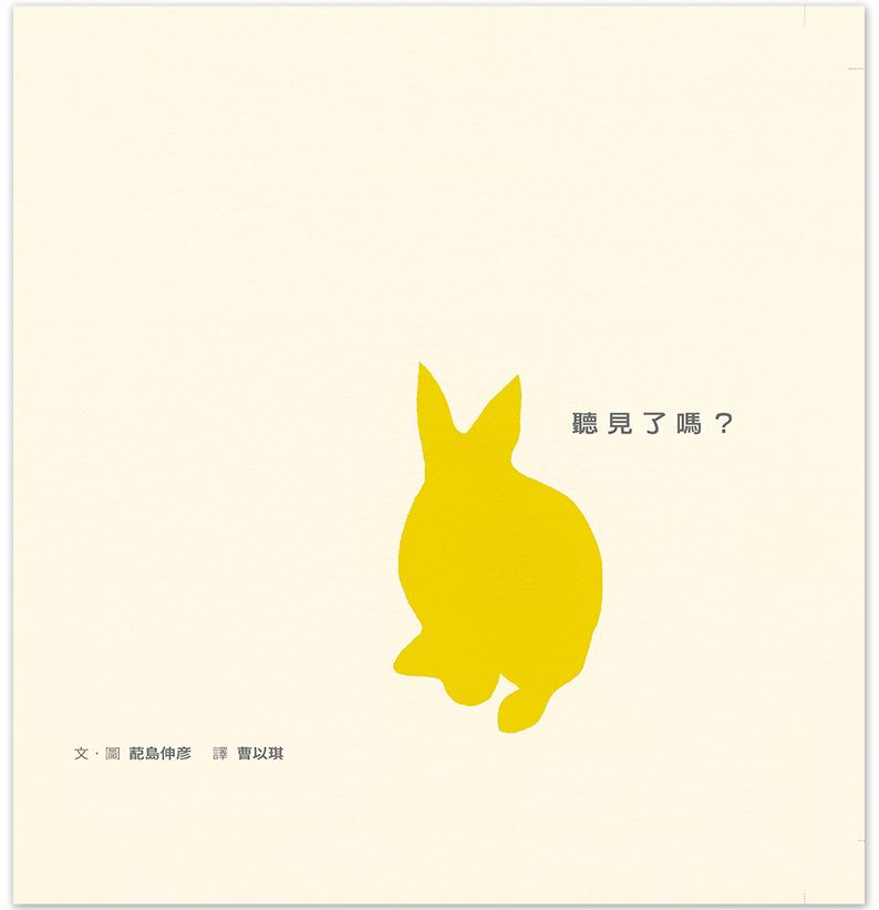Nobuhiko Haijima-cover-ok