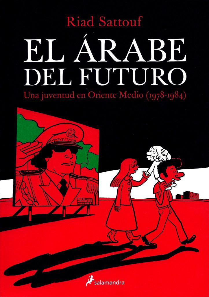 arabe-futuro-21
