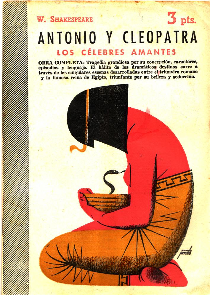 Portada de Manolo Prieto, Madrid, 1957.