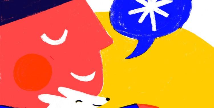 DEL DICHO AL VERSO. Divertimento poético con frases populares